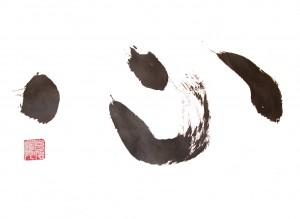 HEART-by J.Yuen